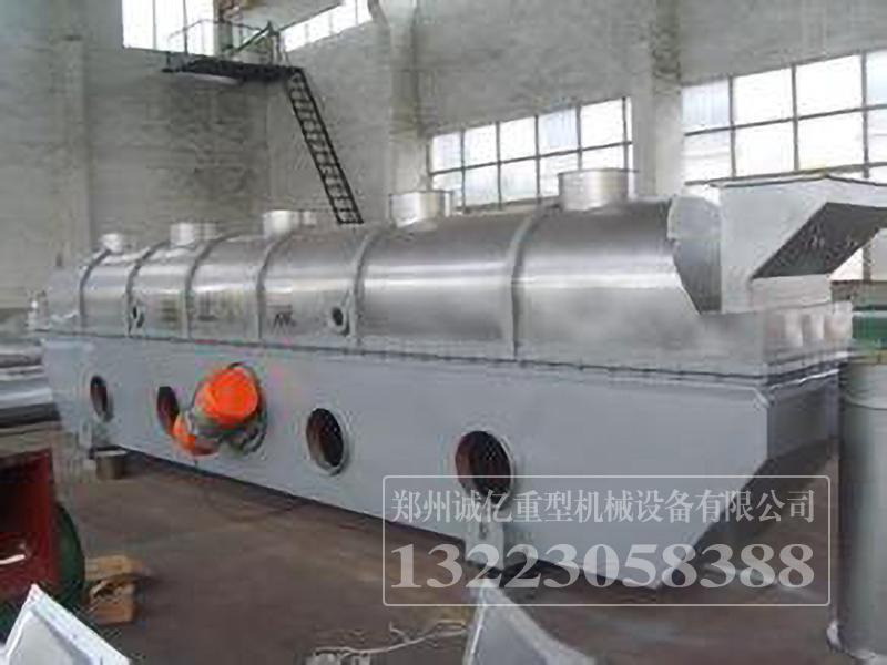 流化床干燥器
